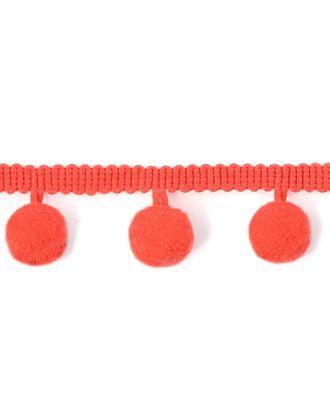 Бахрома-помпоны ш.3 см арт. БОП-1-15-30910.015