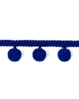 Бахрома-помпоны ш.3 см арт. БОП-1-8-30910.008
