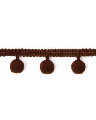 Бахрома-помпоны ш.3 см арт. БОП-1-2-30910.002