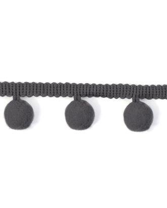 Бахрома-помпоны ш.3 см арт. БОП-1-7-30910.007