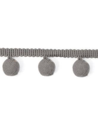 Бахрома-помпоны ш.3 см арт. БОП-1-4-30910.004
