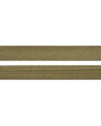 Косая бейка атлас ш.1,5 см арт. КБА-2-139-7409.068