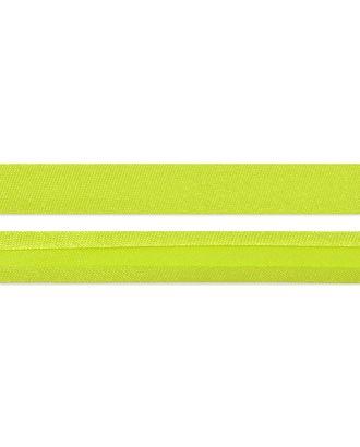 Косая бейка атлас ш.1,5 см арт. КБА-2-125-7409.081