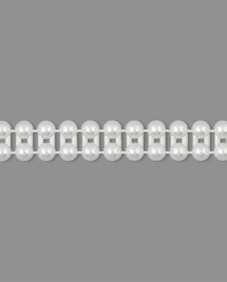 Тесьма жемчуг полубусы ш.0,9 см арт. БПК-3-2-31141.001