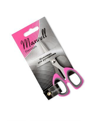Ножницы портновские Maxwell premium дл.13,5 см арт. ИН-25-1-33743