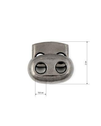 Фиксатор (пластик) арт. ФП-11-1-31192.002