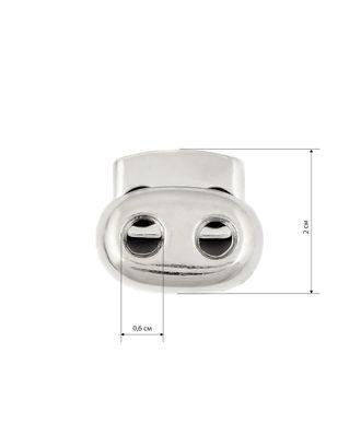 Фиксатор (пластик) арт. ФП-11-2-31192.001
