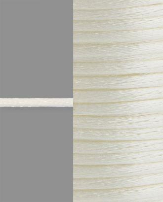 Шнур атласный д.0,2 см арт. ШД-74-1-31073.001