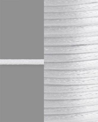 Шнур атласный д.0,2 см арт. ШД-74-2-31073.002