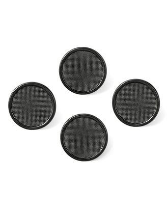 Пуговицы 32L (металл) арт. ПМ-343-3-35102.003