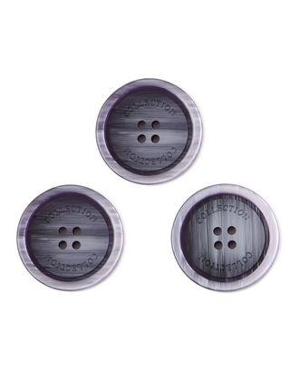 Пуговицы 36L арт. ПКЛ-125-4-35074.007