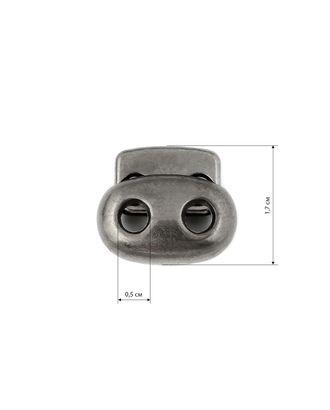 Фиксатор (пластик) арт. ФП-14-2-31193.002