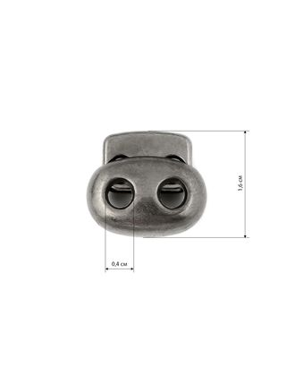 Фиксатор (пластик) арт. ФП-13-1-31194.002