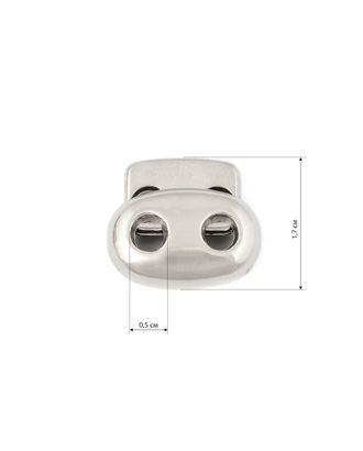 Фиксатор (пластик) арт. ФП-14-1-31193.001