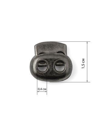 Фиксатор (пластик) арт. ФП-27-1-33780