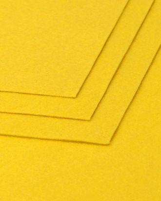 Фетр жесткий 1 мм 20x30 см арт. ФЕ-1-6-18160.013