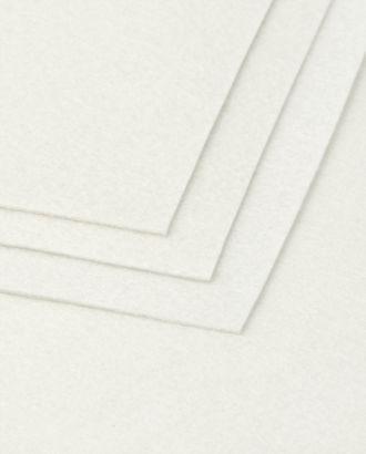 Фетр жесткий 1 мм 20x30 см арт. ФЕ-1-5-18160.011