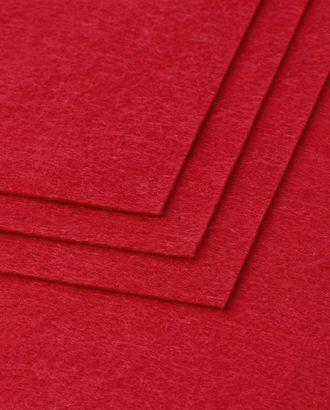 Фетр жесткий 1 мм 20x30 см арт. ФЕ-1-23-18160.001