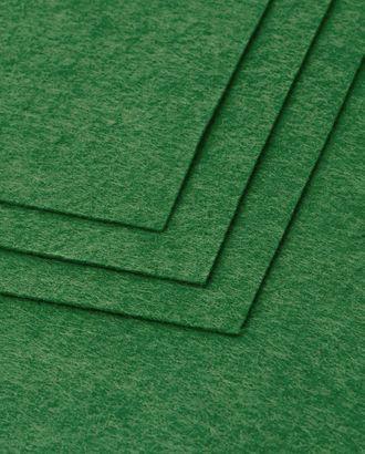 Фетр жесткий 1 мм 20x30 см арт. ФЕ-1-2-18160.010