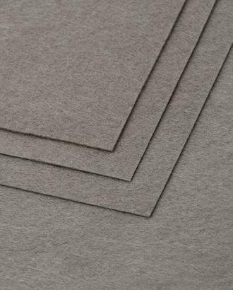 Фетр жесткий 1 мм 20x30 см арт. ФЕ-1-3-18160.023