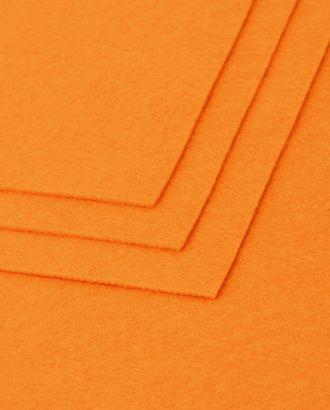 Фетр жесткий 1 мм 20x30 см арт. ФЕ-1-10-18160.014