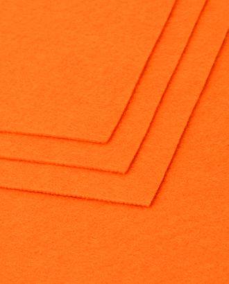Фетр жесткий 1 мм 20x30 см арт. ФЕ-1-9-18160.018