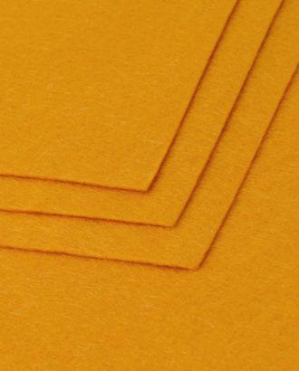 Фетр жесткий 1 мм 20x30 см арт. ФЕ-1-14-18160.025