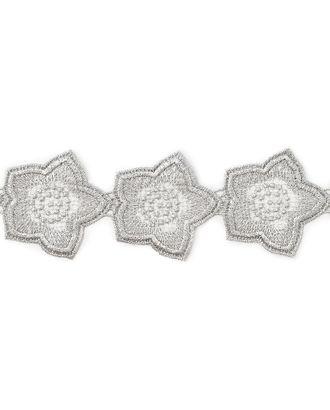 Кружево декоративное ш.5 см арт. КРО-53-1-5901.002