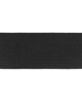 Резина вязаная ш.3 см арт. РО-16-1-8611