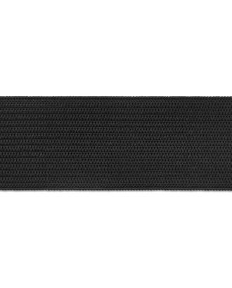Резина вязаная ш.2,5 см арт. РО-37-1-8609