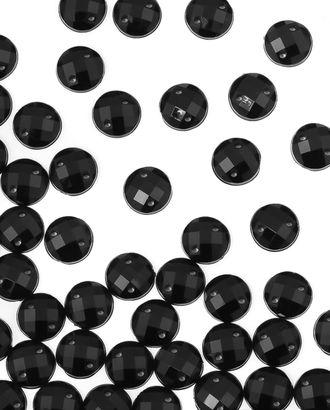 Стразы пришивные акрил д.0,8 см арт. СП-6-6-12927.001