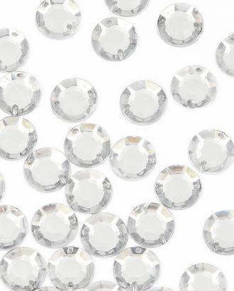 Стразы пришивные акрил д.1,2 см арт. СП-38-12-5868.002