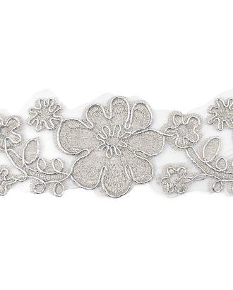 Кружево декоративное ш.4,5 см арт. КРО-81-4-15745.003