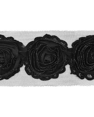 Тесьма декоративная  ш.6 см арт. ЦТ-8-1-8992