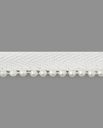 Кант бусы жемчуг ш.1,5 см арт. КД-56-1-34665.001