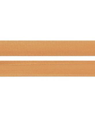 Косая бейка атлас ш.1,5 см арт. КБА-1-34-12533.005