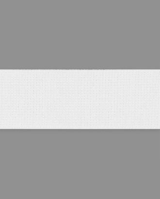 Резина ткацкая ш.3 см арт. РО-189-1-14978