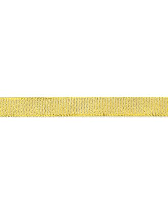 Лента люрекс ш.1,2 см арт. ЛЛ-2-1-30695.001