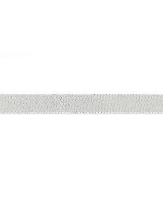 Лента люрекс ш.1,2 см арт. ЛЛ-2-2-30695.002