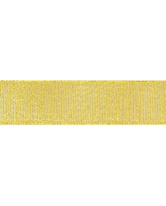 Лента люрекс ш.2,5 см арт. ЛЛ-3-1-30677.001