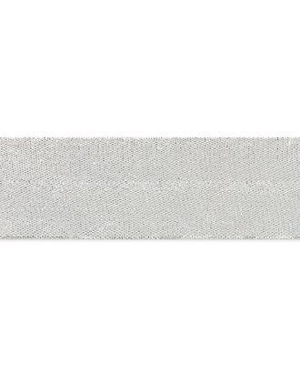 Лента люрекс ш.5 см арт. ЛЛ-4-2-30685.002