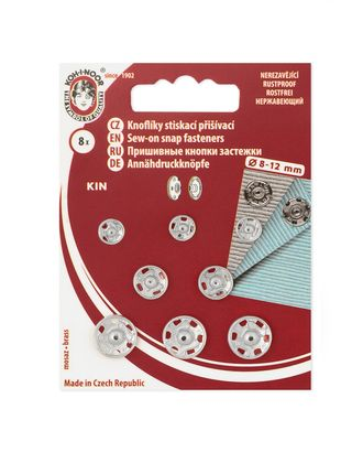 Кнопки KOH-I-NOOR ассорти №1/2,2,4 арт. КНП-51-1-30782