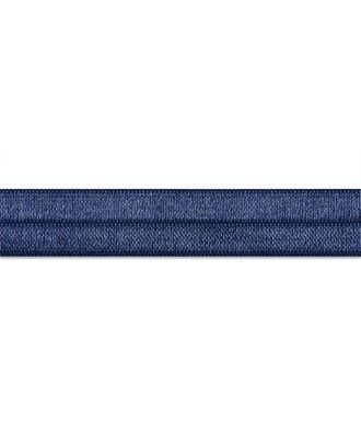 Косая бейка стрейч ш.1,5 см арт. БСТ-47-41-30079.042