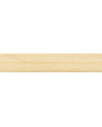 Косая бейка стрейч ш.1,5 см арт. БСТ-47-44-30079.045