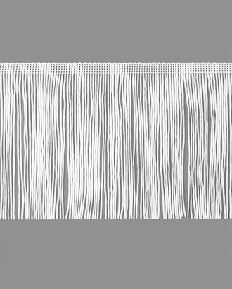 Бахрома без петли ш.15 см арт. БОТ-16-9-31142.009