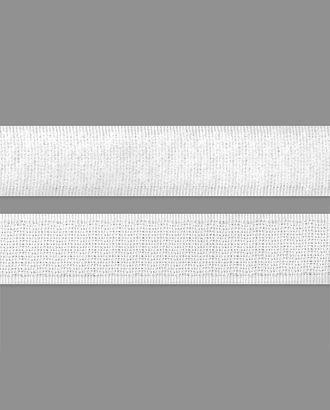 Велкро ш.2,5 см арт. ВП-8-1-36051.001