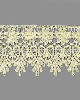 Кружево плетеное ш.8,5 см арт. КП-217-28-30113.029