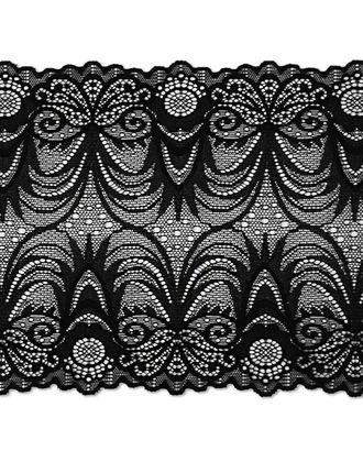 Кружево стрейч ш.18 см арт. КС-323-1-31415.002