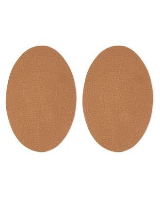 Заплатки кожзам р.12х18 см арт. АТЗ-2-5-31431.005
