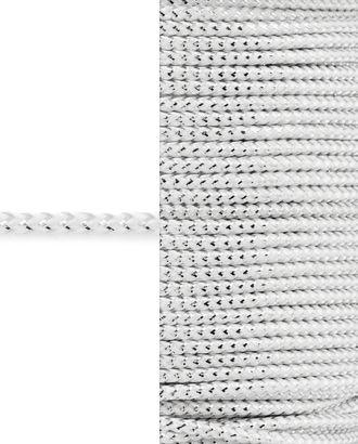 Шнур декоративный д.0,3 см арт. ШД-75-3-31427.004